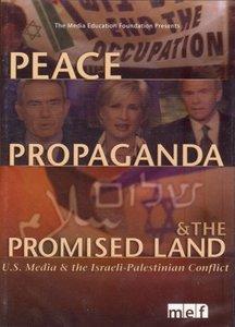 pa-propaganda-y-la-tierra-prometida